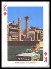 Costa Dorada Souvenir Playing Cards by NEGSA (Comas), Barcelona - Cat Ref 10635