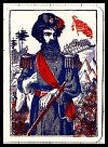 Civil War Union Emblems I Playing Cards publ. by U.S. Games Systems Inc. - Cat Ref 13377