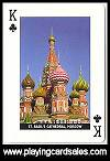 Wonders of the World playing cards by Piatnik for Bird Playing Cards, 2008 - Cat Ref 14605